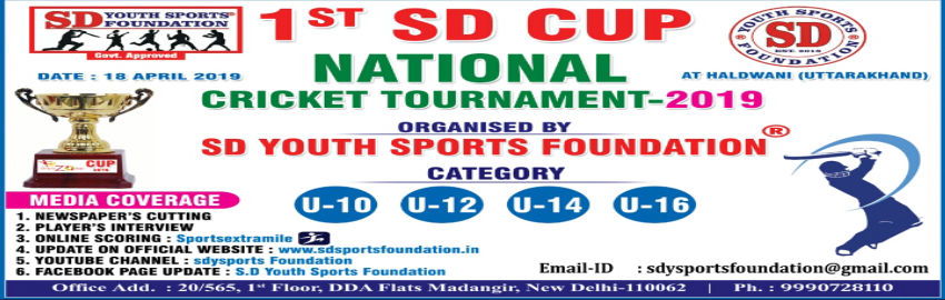 SD Sports Foundation – SD Sports Foundation